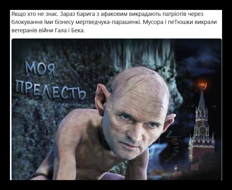 Прокурор не мог законно составить и утвердить обвинительный акт, - адвокат Насирова - Цензор.НЕТ 2484