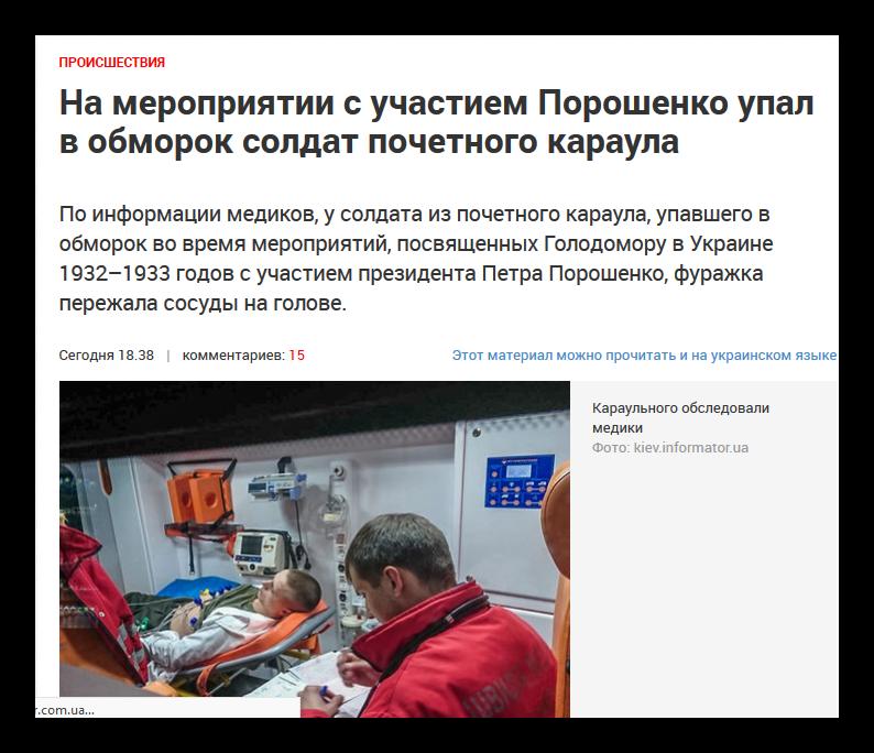 """Полиция задержала в Киеве одного из экс-командиров батальона """"Донбасс"""" Виногродского - Цензор.НЕТ 8821"""
