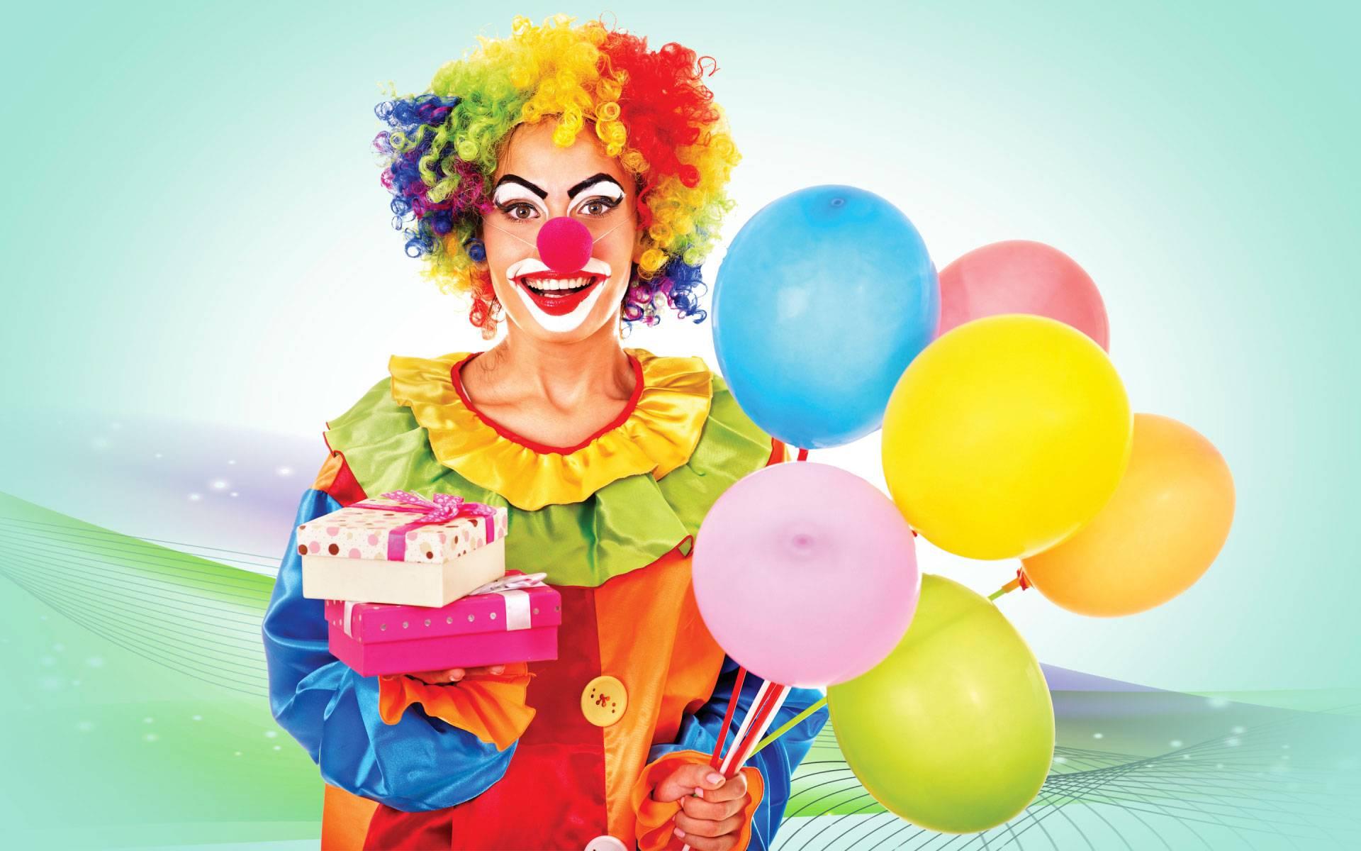 Поздравления с днем рождения агентство праздников