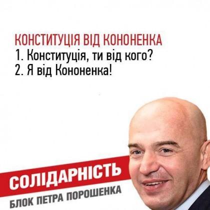 НАПК подало в суд на экс-сотрудницу Соломатину, заявившую о фальсификациях в агентстве - Цензор.НЕТ 3427