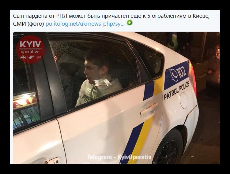 Сына нардепа Попова проверяют на причастность к другим преступлениям - Цензор.НЕТ 6002