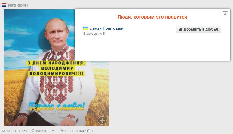 Суд подтвердил приговор живодеру, который издевался над животными в Киеве - Цензор.НЕТ 8963