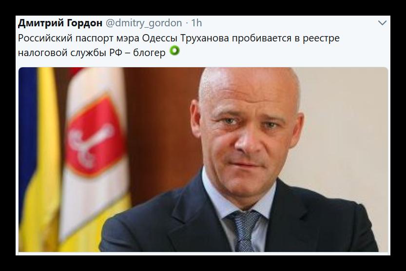 Суд приговорил экс-руководителя санатория в Бердянске, в котором летом отравилось 46 детей, к штрафу 4,2 тыс. грн. - Цензор.НЕТ 5606