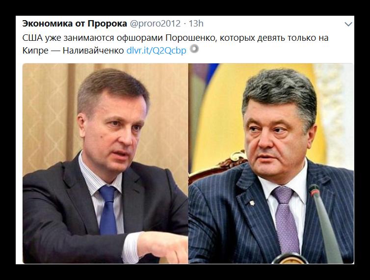 Завтра у Порошенко ожидается 12-14 встреч с лидерами стран-членов Евросоюза, - Елисеев - Цензор.НЕТ 8460