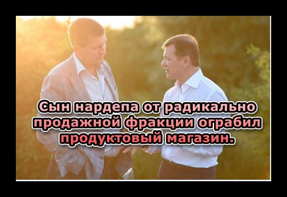 """Степанов внес залог за Стерненко: """"Это моя человеческая реакция на несправедливость"""" - Цензор.НЕТ 1989"""