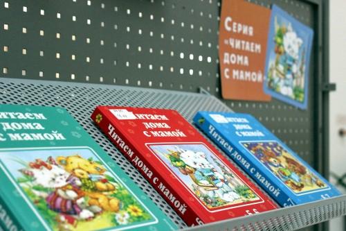 Государственная библиотека Югры 4222f31e6350b27417ec42a763dcefc3