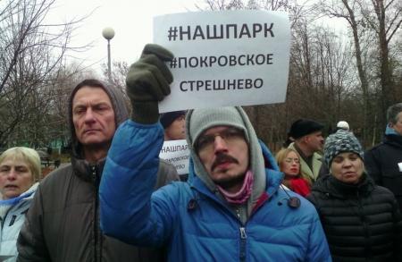 Варварская «реабилитация» грозит уничтожением парку «Покровское-Стрешнево»