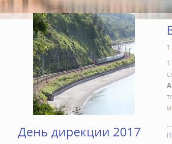 Opera Снимок_2017-11-25_223348_vladtgt.png