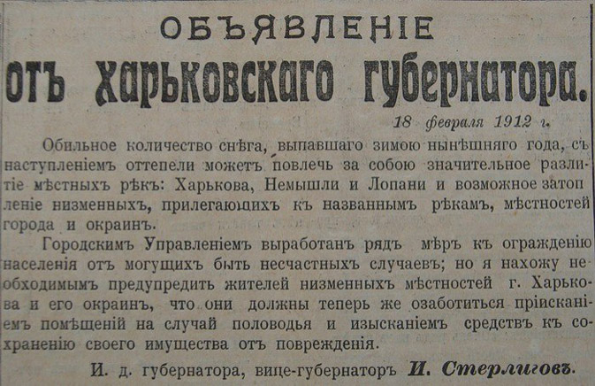 Хмельницкая газета е частные объявления частные объявления аренда жилья в абхазии