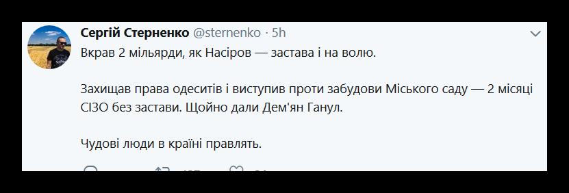 Конвертцентр с оборотом более 390 млн грн ликвидирован в Киеве, - ГФС - Цензор.НЕТ 5116