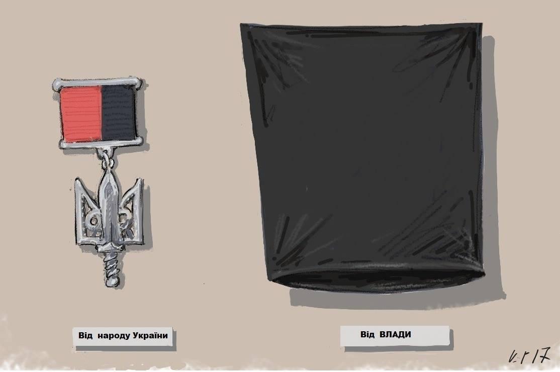 Ответственность за невыполнение Минских соглашений лежит на России, - предствавитель Госдепа США Мерфи - Цензор.НЕТ 7905