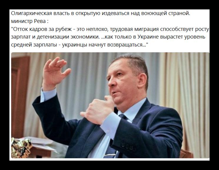 Соломенский суд не может слушать дело против группы Онищенко из-за нехватки судей, - прокурор - Цензор.НЕТ 6595