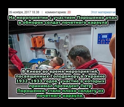 Не вижу причин, почему США не должны сотрудничать с Украиной по вопросам продажи вооружений, - Волкер - Цензор.НЕТ 7929
