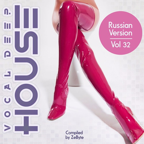 Сборник - Vocal Deep House Vol.32 [Russian Version] (2017)