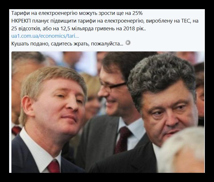 ГБР может принять первые дела в производство до 1 мая 2018 года, - Геращенко - Цензор.НЕТ 6180