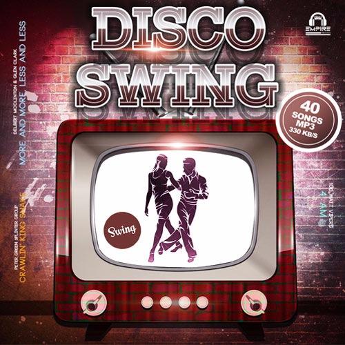 Сборник - Disco Swing (2017)