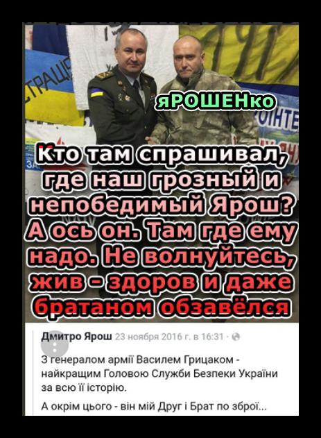 Участника драки с полицией в одесском Горсаду Резуна отправили под домашний арест - Цензор.НЕТ 9657