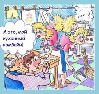 Как-полюбить-кухонный-труд.png