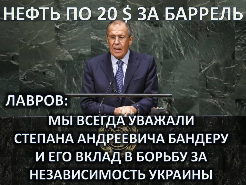 """РФ уважает территориальную целостность Украины в тех границах, которые сложились после """"референдума"""" в Крыму, - Лавров - Цензор.НЕТ 4440"""