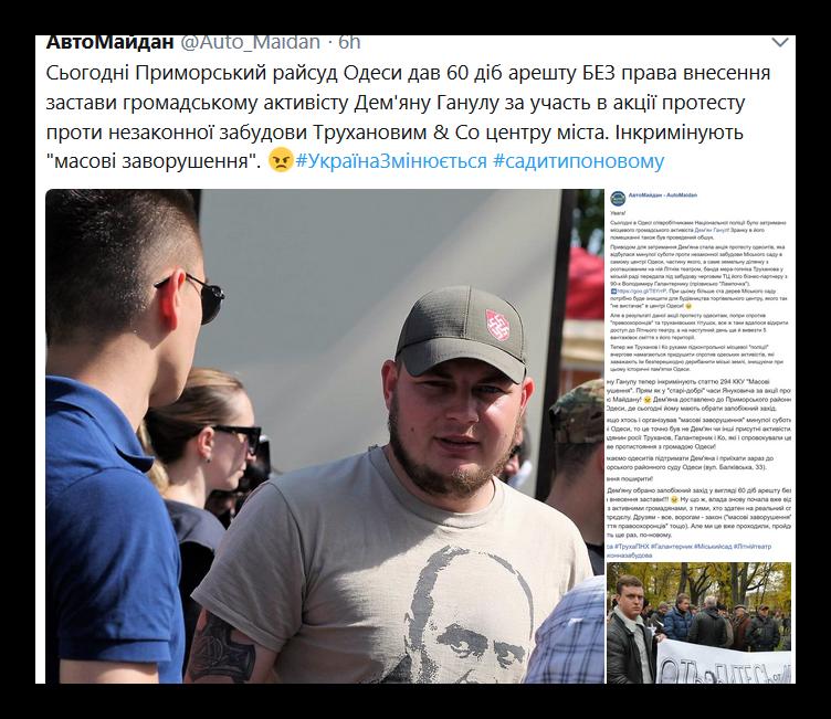 Суд приговорил экс-руководителя санатория в Бердянске, в котором летом отравилось 46 детей, к штрафу 4,2 тыс. грн. - Цензор.НЕТ 4228