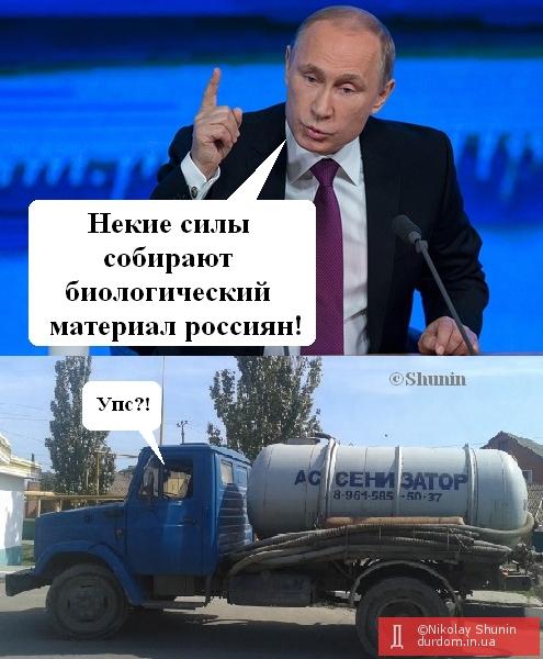 """""""Райкин решил цинично унизить всех нас, въехав в Украину"""", - Чубаров - Цензор.НЕТ 2800"""