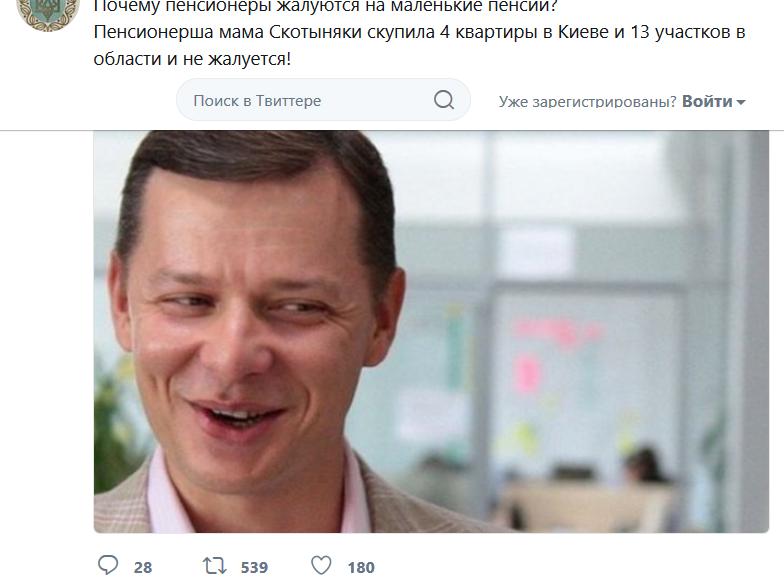 Сын нардепа Попова ограбил продуктовый магазин в Киеве, - Insider - Цензор.НЕТ 4075