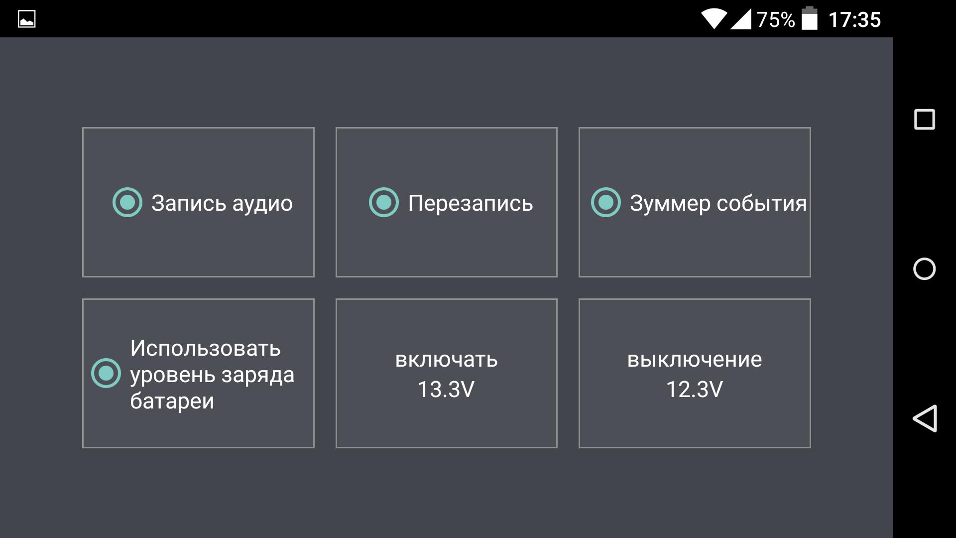 Screenshot_2016-02-10-17-35-15.png