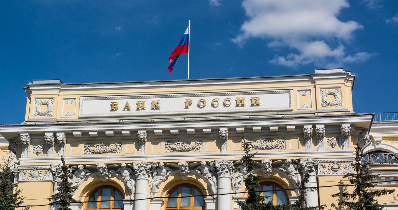 Правоохранительные органы запустили проверку руководства ЦБ в связи с банковским кризисом