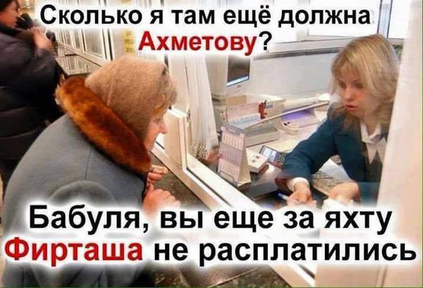 Рада поддержала реформу ЖКХ - Цензор.НЕТ 3499