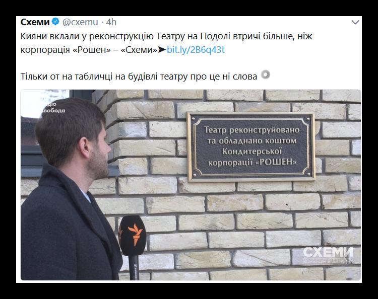 """Мы надеемся на поддержку со стороны ЕНП украинского видения """"Восточного партнерства+"""", - Порошенко на встрече с главой ЕНП Долем - Цензор.НЕТ 6283"""