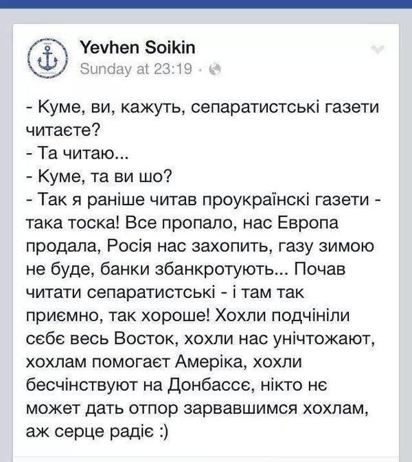 Противник у найкоротші терміни захопить Горлівку, Дебальцеве, частину Донецька. Підготовка до такої атаки вже завершена, - терорист Гіркін - Цензор.НЕТ 7326