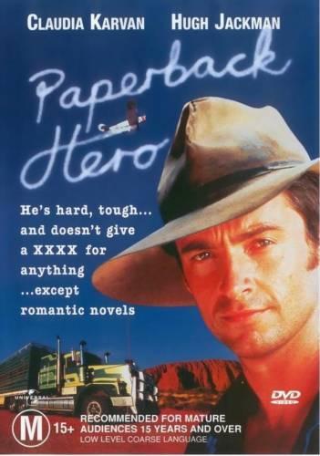 Герой Её Романа (1999)