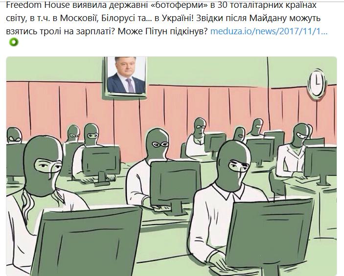 Парубий подписал закон, который вносит изменения в Налоговый кодекс и передал его на подпись Порошенко - Цензор.НЕТ 5979