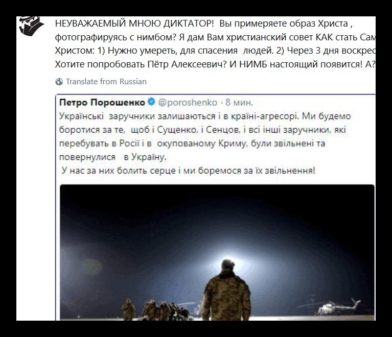 Следующий этап обмена пленными пройдет значительно проще, - Лутковская - Цензор.НЕТ 6480