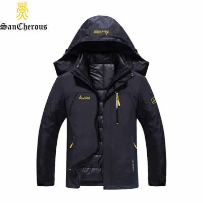 Куртка зимняя заказать в интернете.jpg