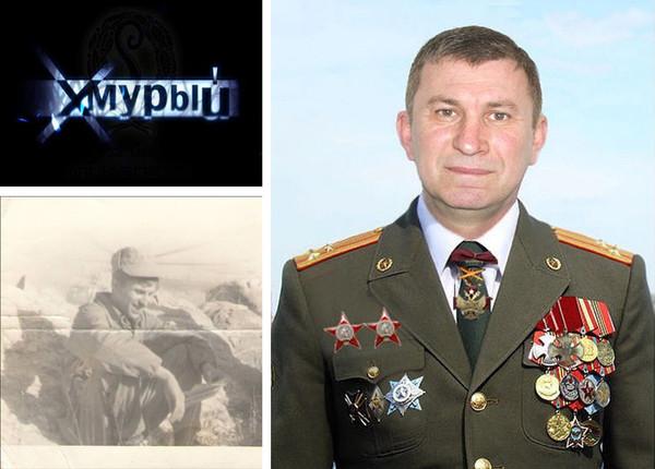 Ключевым фигурантом дела о сбитом Боинге MH17 оказался российский генерал-полковник Николай Ткачев, - расследование Bellingcat и The Insider - Цензор.НЕТ 368