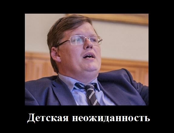 Для членів Кабміну вимога Данилюка відправити у відставку Луценка стала несподіванкою: особисто я не підтримую його заяву, - Розенко - Цензор.НЕТ 9015