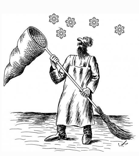 "Уборка снега в столице ежедневно обходится в 1,6 млн гривен, - ""Киевавтодор"" - Цензор.НЕТ 7896"