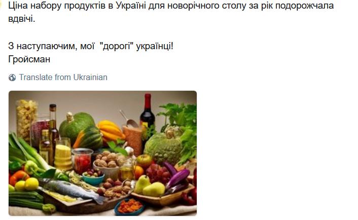 """""""Дуже важливо боротися за кожне життя українця"""", - Гройсман про звільнення полонених - Цензор.НЕТ 6816"""