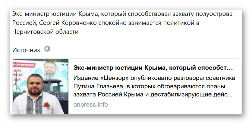 """Глава СММ ОБСЄ Апакан про перемир'я: """"Це може стати багатообіцяючим початком більш мирного року для населення на сході України"""" - Цензор.НЕТ 676"""