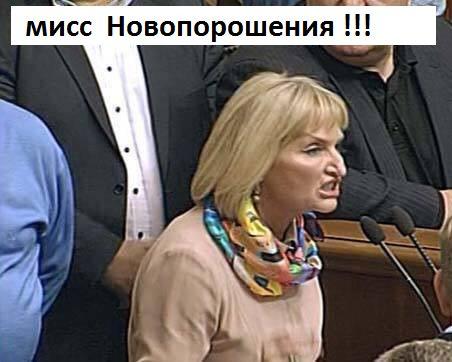 Парубий подписал закон, который вносит изменения в Налоговый кодекс и передал его на подпись Порошенко - Цензор.НЕТ 2613