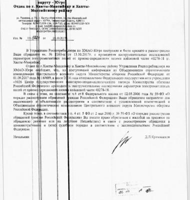 Болталка Югорской - Страница 39 50f9f1eac49203d2235a3126b2b48fb9