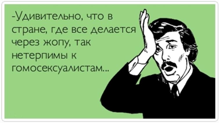 Друзі України сподіваються на спільну роботу голови і членів антикорупційного комітету ВР, - посольство США - Цензор.НЕТ 2984