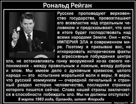 Россия несет ответственность за авиакатастрофу под Смоленском, - Мацеревич - Цензор.НЕТ 1155