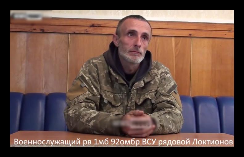 Анатолій Кучер, звільнений з українськими заручниками, потрапив у полон, коли п'яним пішов у самоволку з бойового чергування, - товариші по службі - Цензор.НЕТ 3306