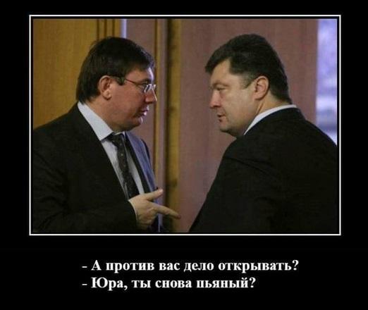 Бенефіціари рахунків, на які, можливо, виводилися кошти з Приватбанку, отримають підозри незалежно від прізвищ, - Луценко - Цензор.НЕТ 585