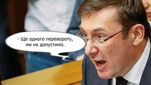 """Тимошенко: """"Канал NewsONE дозволяє собі свободу слова. За це його знищують"""" - Цензор.НЕТ 8476"""