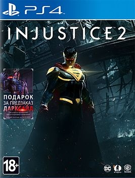 Yes Injustice 2