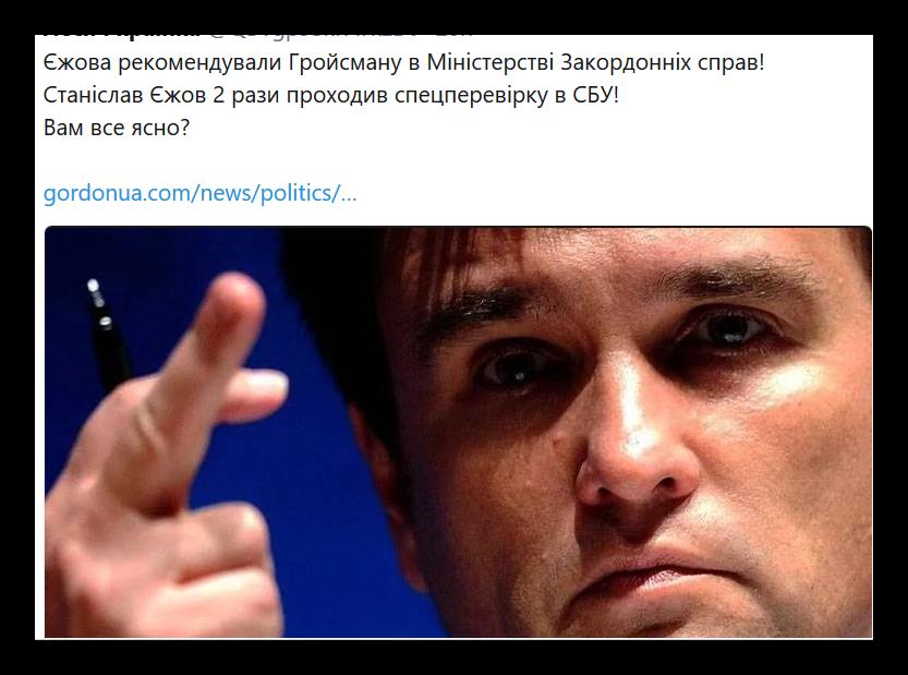 Більш успішного формату немає, - Зеркаль про переговори в Мінську - Цензор.НЕТ 6754