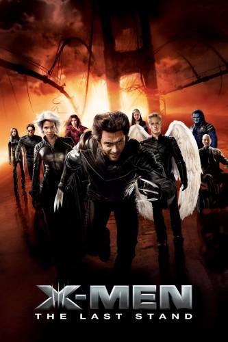 Люди Икс: Последняя Битва (2006) Yes